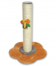 Škrabadlo Floria oranžové 46cm